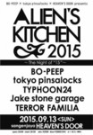 aliens kitchen 2015.jpg